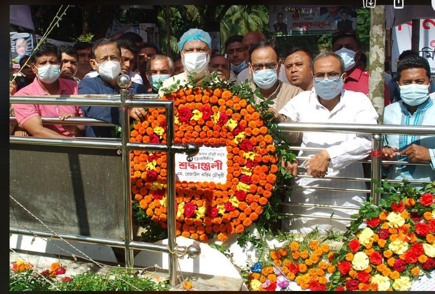আখতারুজ্জামান চৌধুরী'র মৃত্যুবার্ষিকীতে রেজাউল করিম চৌধুরী শ্রদ্ধাঞ্জলি
