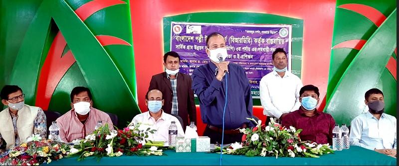 নওগাঁয় বিআরডিবি'র সমবায়ী সদস্যদের মাসিক যৌথসভা ও ই-প্রশিক্ষণ