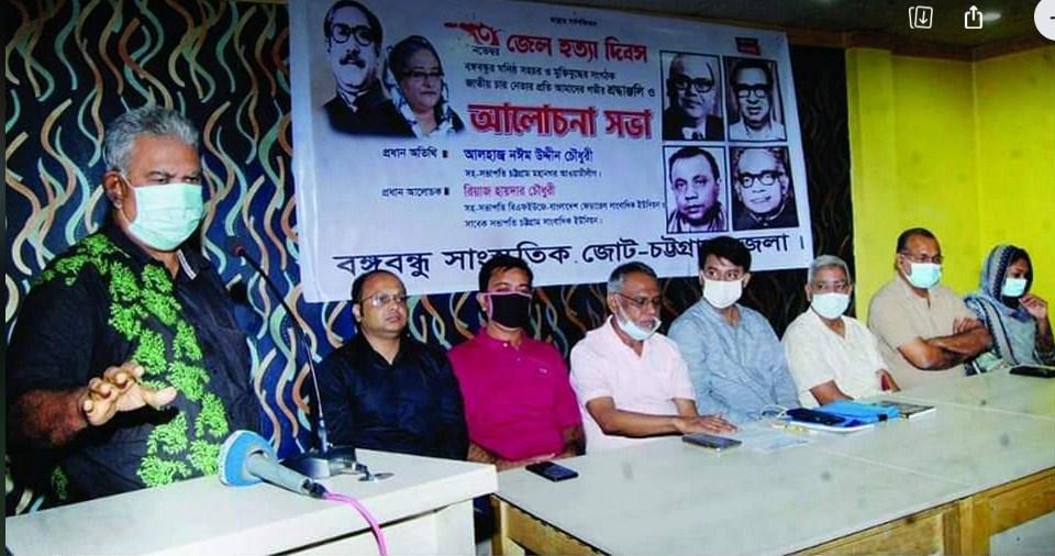 হাইব্রিড কাউয়া ঠেকিয়ে গণতন্ত্র স্থিতিশীলতা রক্ষা করতে হবে: নঈম উদ্দিন চৌধুরী