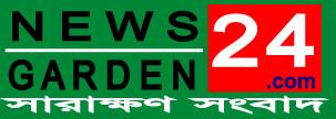 newsgarden24