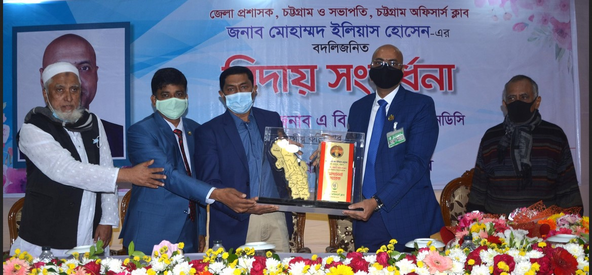 চট্টগ্রাম অফিসার্স ক্লাবের উদ্যোগে ডিসি'র বিদায় সংবর্ধনা