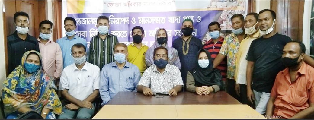 চট্টগ্রাম পোল্ট্রি খামারি অ্যাসোসিয়েশন'র আত্ম প্রকাশ