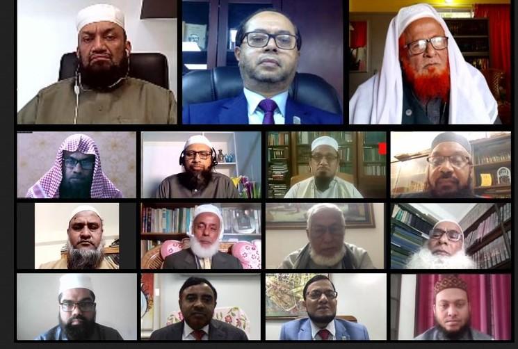ইসলামী ব্যাংক'র শরী' আহ সুপারভাইজরি কমিটির সভা