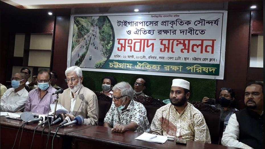 'রাজনৈতিক, সাংস্কৃতিক, প্রশাসনিক ও প্রাকৃতিক ঐতিহ্য আজ বিলুপ্ত হতে চলেছে'