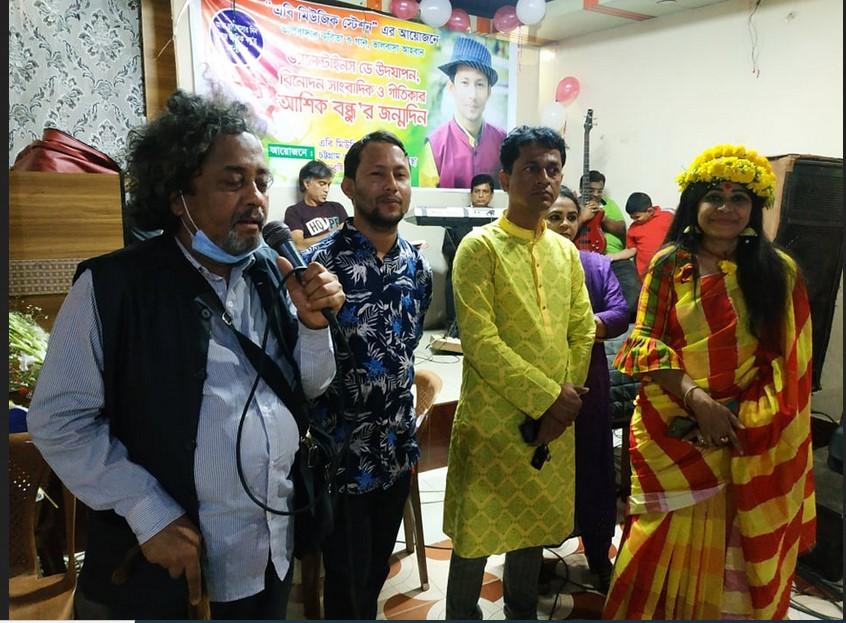 চট্টগ্রামে গীতিকার আশিক বন্ধু'র জন্মদিন পালিত