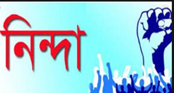 সাবেক নগর ছাত্রদল নেতৃবৃন্দের জামিন নামঞ্জুর করে কারাগারে প্রেরণের নিন্দা