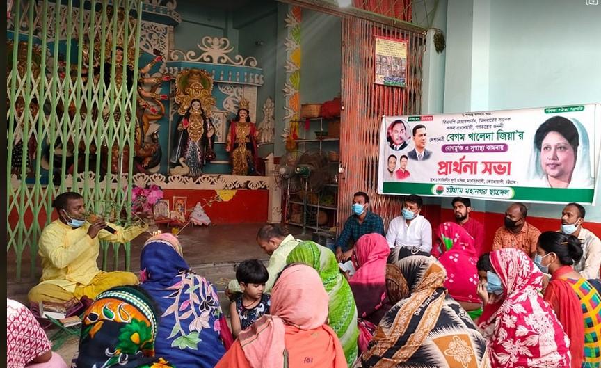 খালেদা জিয়ার সুস্থতা কামনায় নগর ছাত্রদলের প্রার্থনা সভা