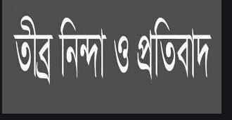 চট্টগ্রাম মেডিক্যাল কলেজ শিক্ষার্থীদের উপর হামলার নিন্দা জানিয়েছে যুবলীগ
