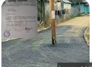 রামগড়ে পৌরসভার রাস্তায় বৈদ্যুতিক খুঁটি রেখেই কার্পেটিং, পৌর ওয়ার্ড বাসির ভোগান্তি