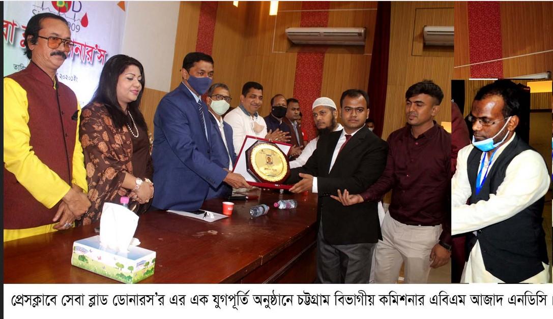 চট্টগ্রাম প্রেসক্লাবে সেবা ব্লাড ডোনারস'র এক যুগ পূর্তি উদযাপন