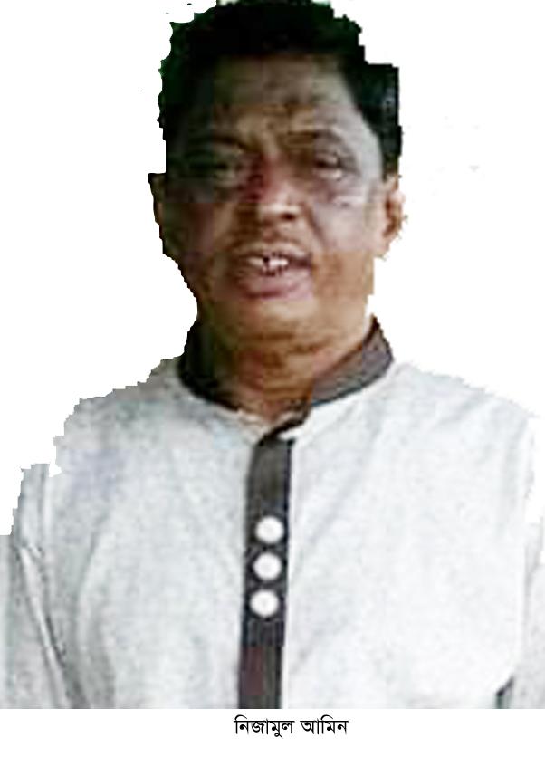 নিজামুল আমিন'র মৃত্যুতে চট্টগ্রাম মহানগর যুবদলের শোক