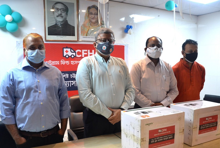 চট্টগ্রাম ফিল্ড হাসপাতালের পক্ষ থেকে জেনারেল হাসপাতালের জন্য দু'টি হাই ফ্লো ন্যাসাল ক্যানুলা প্রদান