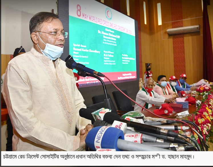 বেগম খালেদা জিয়াকে চিকিৎসার জন্য বিদেশ নেয়ার প্রয়োজন আছে কিনা প্রশ্ন তথ্যমন্ত্রী'র