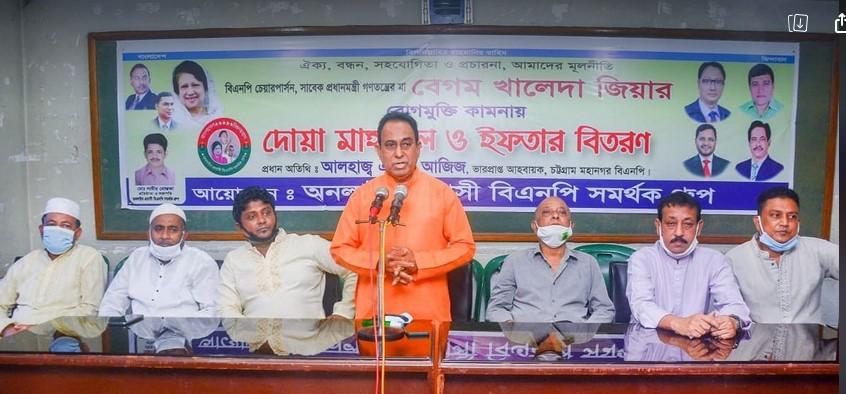 বেগম খালেদা জিয়াকে নিয়ে আওয়ামী লীগ নোংরা রাজনীতি করছে: এম এ আজিজ