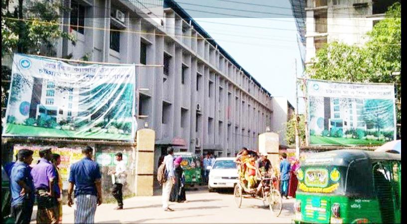 চট্টগ্রাম মা ও শিশু হাসপাতালের পরিচালনা পরিষদের কার্যক্রমে বাধা নেই