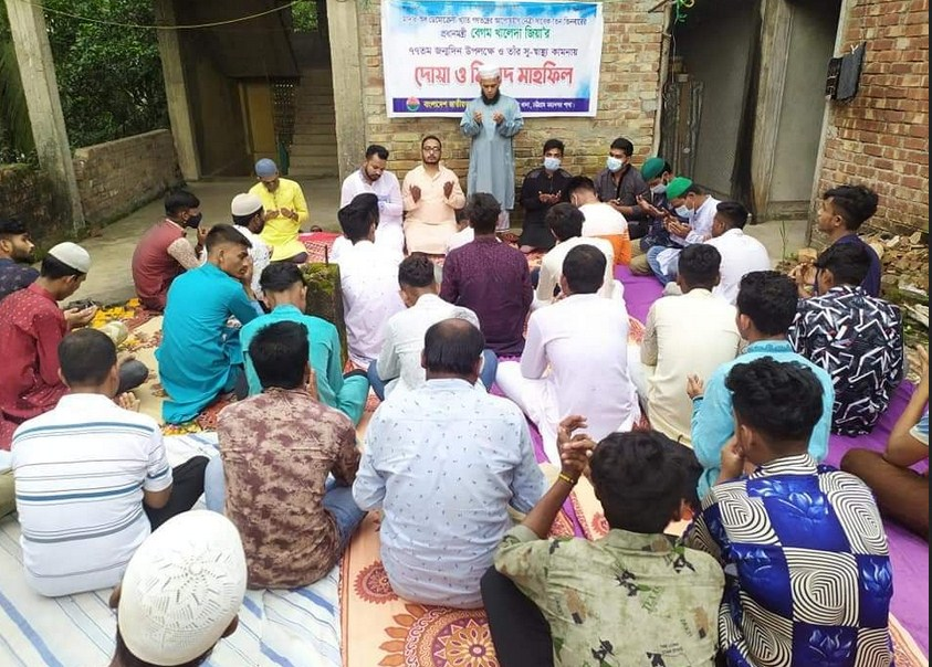 বেগম খালেদা জিয়ার সুস্থতা কামনায় বাকলিয়া থানা ছাত্রদলের দোয়া মাহফিল