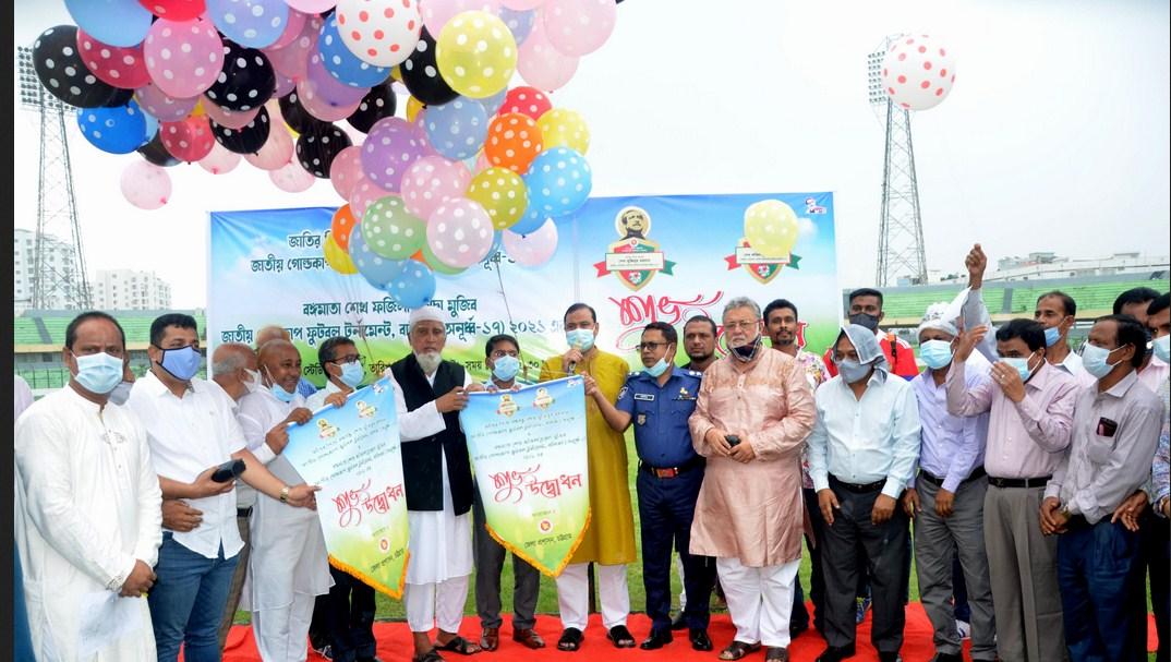 চট্টগ্রাম জেলা পর্যায়ে বঙ্গবন্ধু-বঙ্গমাতা জাতীয় গোল্ডকাপ ফুটবল টুর্নামেন্টে দ্বিতীয় দিন অতিবাহিত