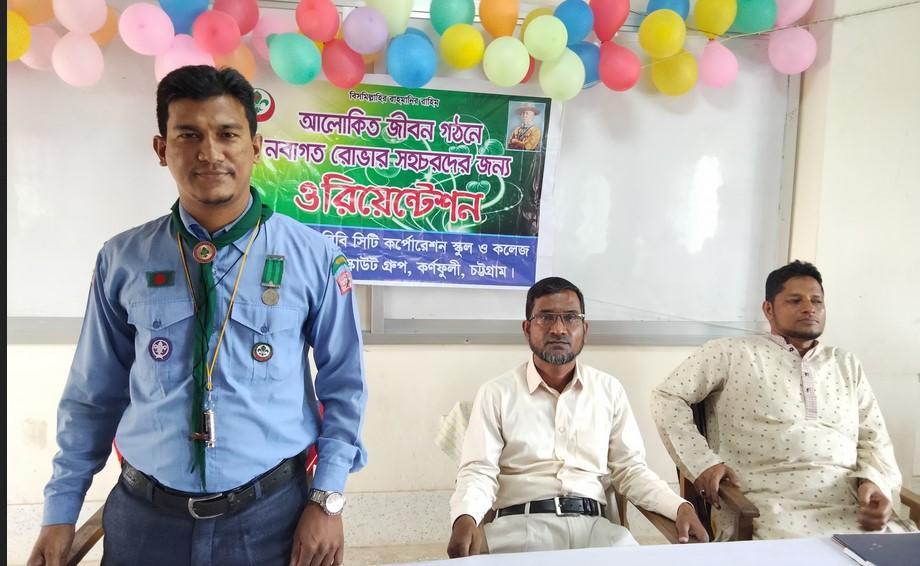 আয়ুব বিবি কলেজ রোভার স্কাউট গ্রুপের রোভার সহচরদের ওরিয়েন্টেশন