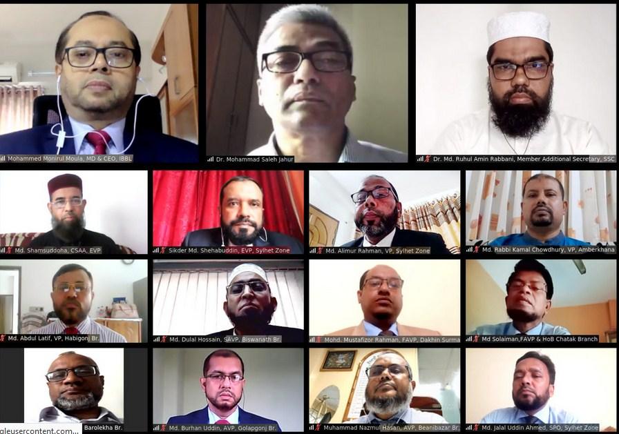 ইসলামী ব্যাংক সিলেট জোনের শরী'আহ পরিপালন বিষয়ক ওয়েবিনার অনুষ্ঠিত