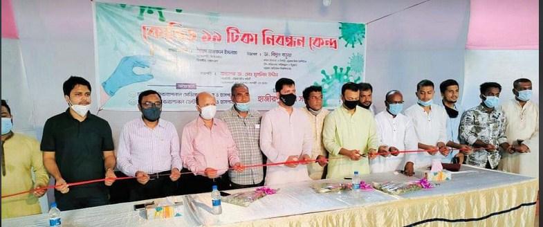 হাজীরপুলে টিকা নিবন্ধন কেন্দ্র উদ্বোধন