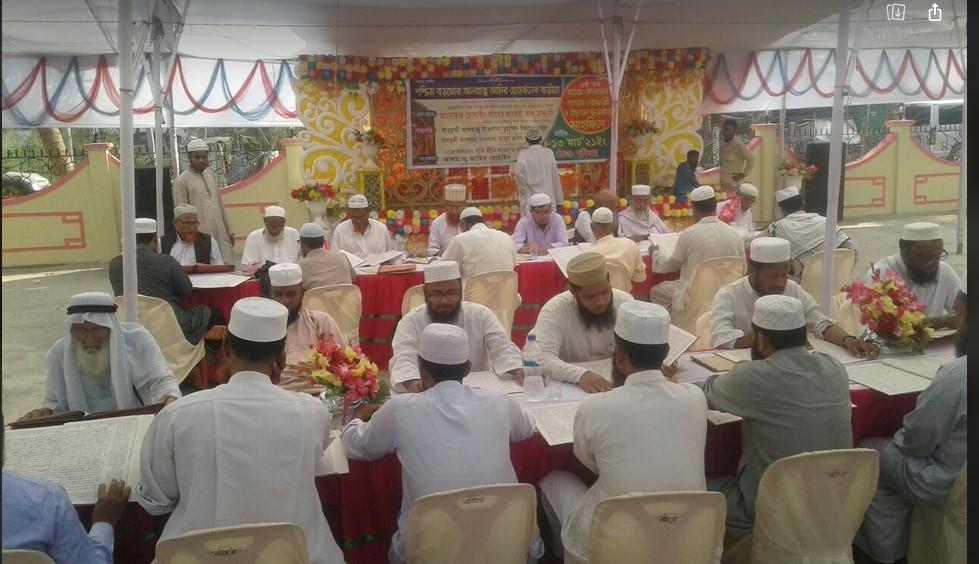 বাঁশখালী গন্ডামারায় খতমে কোরআন মাহফিল অনুষ্ঠিত