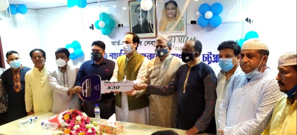 চট্টগ্রাম জেনারেল হাসপাতালকে মেডিকেল কলেজ হাসপাতালে রূপান্তর করা হবে: শিক্ষা উপমন্ত্রী