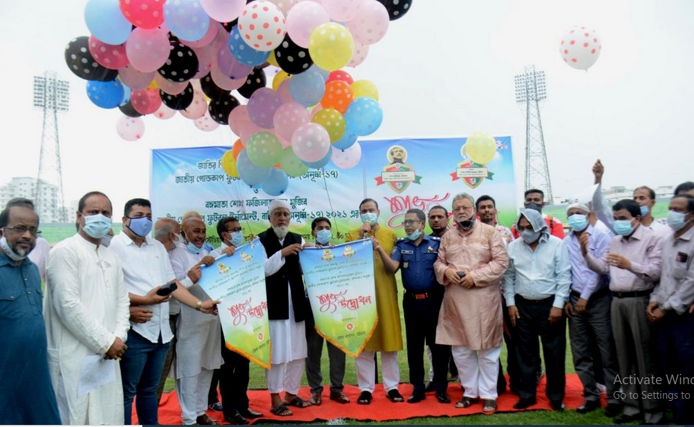 চট্টগ্রাম জেলা পর্যায়ে বঙ্গবন্ধু-বঙ্গমাতা জাতীয় গোল্ডকাপ ফুটবল টুর্নামেন্টের উদ্বোধন