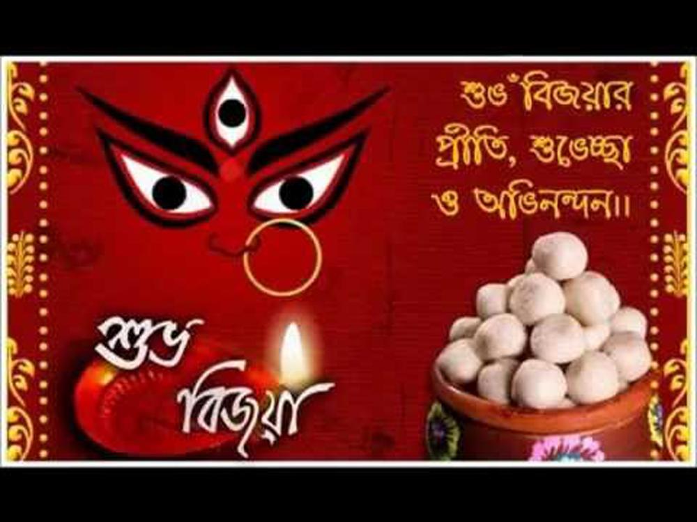 শুভ বিজয়ায় মাহাতাব উদ্দীন-আ.জ.ম নাছির'র শুভেচ্ছা