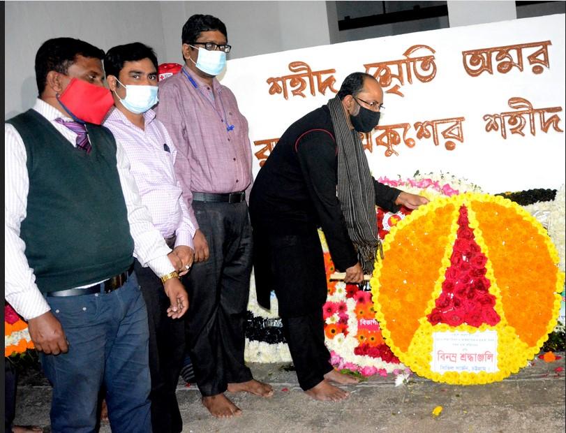 সিভিল সার্জন সেখ ফজলে রাব্বির শহীদ মিনারে শ্রদ্ধাঞ্জলি