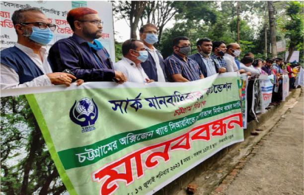 'সিআরবিতে হাসপাতাল চট্টগ্রামবাসী মেনে নেবে না'
